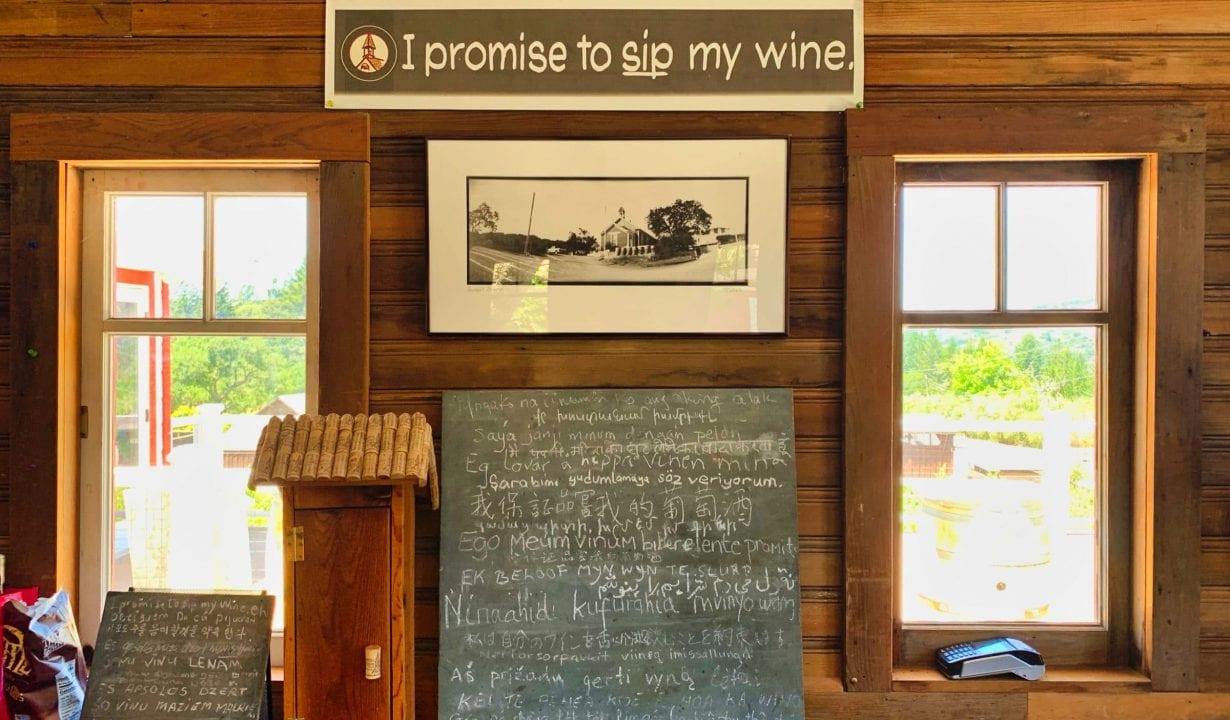 Burrell School Vineyard and Winery
