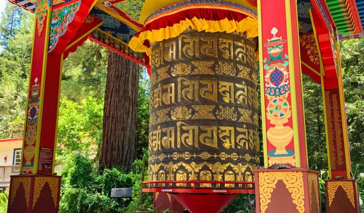 Land of Medicine Buddha Mani Prayer Wheel